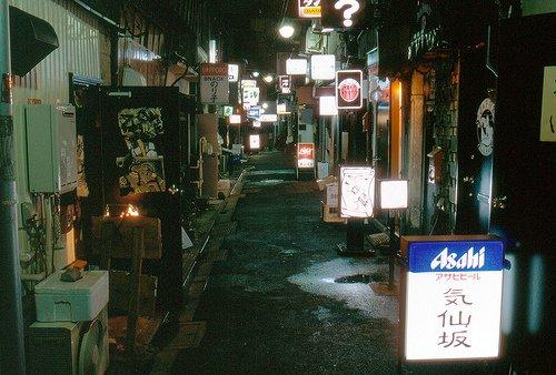 Golden Gai, Tokyo, bar