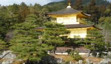 Padiglione d'oro, Kyoto