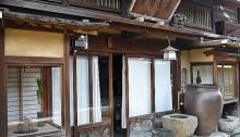 sake, takayama